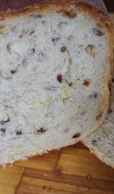 Хлеб Немецкий многозерновой пшеничный.