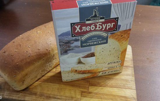 Хлеб Норвежский пшеничный