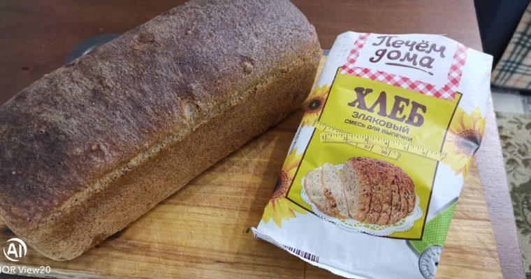 Хлеб злаковый — печем дома